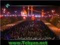 Muharram Comes, We Love Our Imam (A.S.) - Persian
