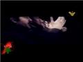 Hussain (A.S.) ya Zabih حسين يا ذبيح - Arabic