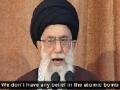 Imam Khamenei(HA) Ruling On Nuclear Weapons And Weapons Of Mass Destruction - Farsi sub English