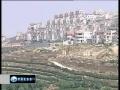 Israel approves 13,000 settlement units Thu Dec 23, 2010 8:57PM English