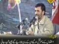 [2/5] Velvet (Green) Revolution in Iran - Urdu - مخملی انقلاب