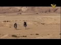 [Serial] مسلسل العقاب - Episode 04 - Arabic