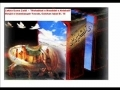 Mohabbat o Moaddat Ahlebait - Uzma Zaidi day 04 - Urdu