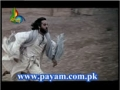 [MOVIE] Prophet Yusuf (a.s) - Episodes 33 to 45 Coming Soon - Urdu