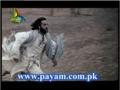 [MOVIE] Prophet Yusuf (a.s) - Episodes 33 to 45 Coming Soon - Urdu