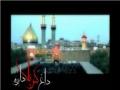 داغ كربلا دارم - Nauha Imam Hussain (A.S.) - Persian