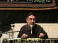 AMZ- Maarfate Imam a.s - Copenhagen Denmark Part 1 - Urdu
