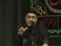 AMZ- Achievements in life hereafter - Imambargah Zainabia -Copenhagen; Denmark Pt2 - Urdu