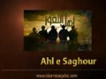 [GAME 1 INTRO] Ahl e Saghour - All Languages