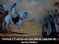Khutbaat-e-Imam Hussain (a.s) from Madina to Karbala 09 (Leaving Madina) - Urdu