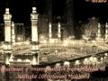 Khutbaat-e-Imam Hussain (a.s) from Madina to Karbala 10 (entering Makkah) - Urdu