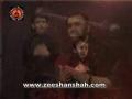Jalta Jhola Asgher Ka - Urdu