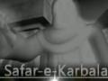 Khutbaat-e-Imam Hussain (a.s) from Madina to Karbala 11 (addressing Abdullah Ibn e Umar) - Urdu