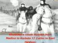 Khutbaat-e-Imam Hussain (a.s) from Madina to Karbala 12 (Letter to Bani Hashim) - Urdu