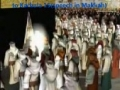 Khutbaat-e-Imam Hussain (a.s) from Madina to Karbala 15 (speech in Makkah) - Urdu