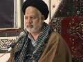 Majlis 1 - H.I. Shabbir Bukhari - Maarefat e Imam e Zamana (a.s) - Muharram 1432 - Urdu