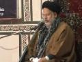 Majlis 2 - H.I. Shabbir Bukhari - Maarefat e Imam e Zamana (a.s) - Muharram 1432 - Urdu