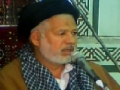 Majlis 3 - H.I. Shabbir Bukhari - Maarefat e Imam e Zamana (a.s) - Muharram 1432 - Urdu