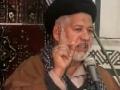 Majlis 4 - H.I. Shabbir Bukhari - Maarefat e Imam e Zamana (a.s) - Muharram 1432 - Urdu