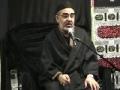 AMZ - Majlis Soyem 12 Muharram 1432 - Oslo - Norway [URDU] - Part 1