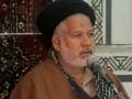 Majlis 5 - H.I. Shabbir Bukhari - Maarefat e Imam e Zamana (a.s) - Muharram 1432 - Urdu