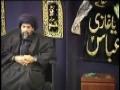 Majlis 08 Muharram 1432 - Qiyam of Karbala & Taharat of Qalb - H.I. Abbas Ayleya - English & Urdu