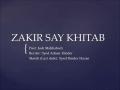 Zakir say Khitab - Josh Malihabadi - Urdu