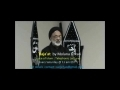 "[AUDIO] Voice of Islam - Molana Askari - The Concept of Raja""at - Urdu"