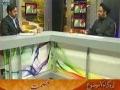 مشعل راہ - عصمت- Talk Show: Infallibility - Urdu
