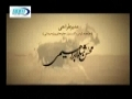 Mukhtar Nama - Movie - Part 5 of 40 - Babulilm Media Center - Urdu