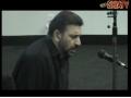 Salam By Brother Amir Kazmi - Urdu