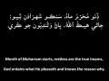Selections from Sur Kedaro - Poetry of Shah Abdul Latif Bhittai - Sindhi sub English