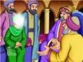 (Story 22) - Imam Jawad (A.S.) - Danishmando Se Imam Ka Munazera - Urdu