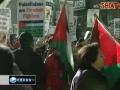 New Yorkers protest Gaza blockade - Mon Jan 10, 2011 - English