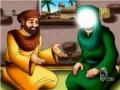 (Story 24) - Imam Askari (A.S.) - Quran Ki Tafseer - Urdu