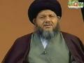 [1] سب علي عليه السلام وبغضه - مطارحات في العقيدة - Ayatullah Kamal Haydari - Arabic