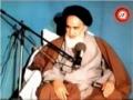 Imam Khomeini oor Ithad Ben Al-Muslmeen - Urdu