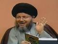 [2] سب علي عليه السلام وبغضه - مطارحات في العقيدة - Ayatullah Kamal Haydari - Arabic
