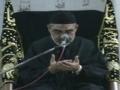 Kamyabi Aur Kamal, Quran Aur Ahlebait AS ki Talimat ki Roshni Main - 06 Safar 1432 - AMZ - Urdu