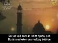 Munajat Shabaniyah - Svenska undertexter   [Arabic sub Swedish]