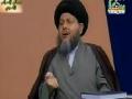 قداسة دم الحسين في مدرسة الصحابة (1 - Ayatullah Kamal Haydari - Arabic