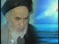 Science in Imam Khomeini (r.a.) View - Short Documentary - Persian