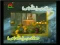 Mera Payamber (s.a.w.w) Azeem Tar Hai - Naat - Urdu