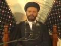 Majlis 8 - 6 Muharram - Life style of Ahlulbait AS (Zindagani-e-Ahlulbait ) - Moulana Zaki Baqri - Urdu