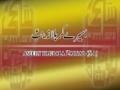 Matam Aa Jari by Ali Safeer - Sindhi
