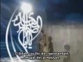 Dua Faraj  [Arabic sub Swedish]