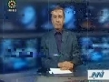 Iranian progress and development in the Oil sector - Talk Show - Farsi