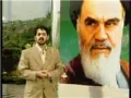 Imam Khomeini (r.a.) about Self-Reliance - Short Documentary - Persian