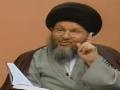 [1] انتقاص ابن تيمية لسيدة نساء العالمين - Ayatullah Kamal Haydari - Arabic