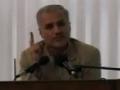 """Hassan Abbasi on Web 2.0 - Heideggerian """"Truth"""" - Farsi"""